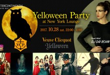 Yelloween Party at New York Lounge